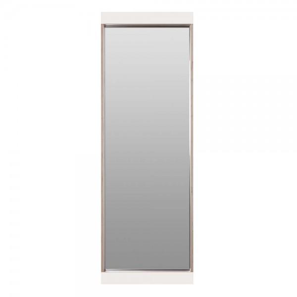 """Wandspiegel """"Flair"""" in Weiß"""