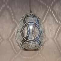 """Orientalische Lampe """"Tahrir S"""" für raffinierte Lichtakzente"""